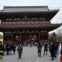Roteiro para o Japão
