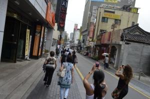 Um dia na Coréia