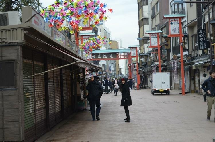 ruas do japão
